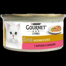 Gourmet (Гурмэ) Голд Кусочки в соусе. Корм консервированный полнорационный для взрослых кошек, с форелью и овощами