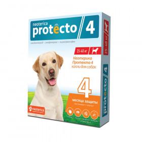 PROTECTO капли от блох и клещей для собак 25-40 кг