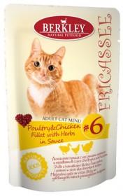 Беркли ФРИКАCСЕ консервы для кошек Домашняя птица с кусочками курицы и травами в соусе №6