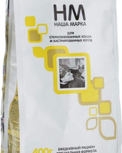 Наша Марка сухой корм для стерилизованных кошек и кастрированных котов