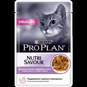 Pro Plan Nutri Savour для взрослых кошек с чувствительным пищеварением или особыми предпочтениями в еде, с индейкой в соусе