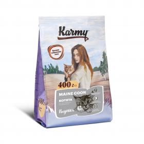 Karmy Maine Coon Adult сухой корм для взрослых кошек породы Мейн-кун  старше 1 года с индейкой