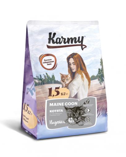 Karmy Maine Coon Kitten сухой корм для беременных и кормящих кошек и котят породы Мейн-кун в возрасте до 1 года с индейкой
