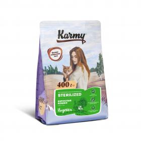 Karmy Sterilized сухой корм для стерилизованных кошек и кастрированных котов с индейкой