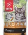 """BLITZ """"Индейка с печенью"""", консервы для кошек, 85 гр"""