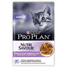 Pro Plan Nutri Savour для котят, с индейкой в соусе