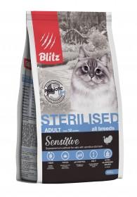 BLITZ STERILISED CATS сухой корм для стерилизованных кошек с индейкой 400 гр.