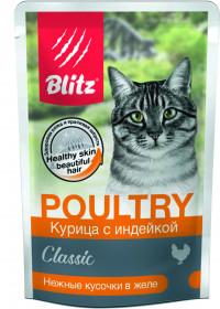 BLITZ Курица с индейкой в желе, консервы для кошек, 85 гр.