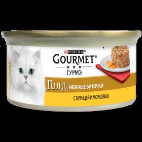 Gourmet (Гурмэ) Нежные биточки. Корм консервированный полнорационный для взрослых кошек, с курицей и морковью
