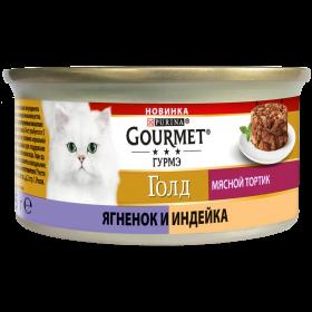 Gourmet (Гурмэ) Голд Мясной тортик. Корм консервированный полнорационный для взрослых кошек, с индейкой и ягненком