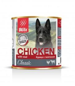 BLITZ Курица с телятиной, консервы для собак всех пород и возрастов, 750 гр