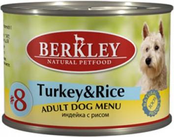 Беркли консервы для собак индейка с рисом №8 200 гр.