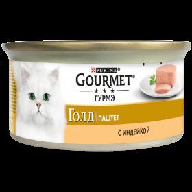 Gourmet (Гурмэ) Голд Нежная начинка. Корм консервированный полнорационный для взрослых кошек, паштет с индейкой