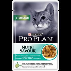 Pro Plan Nutri Savour для взрослых стерилизованных кошек и кастрированных котов, с океанической рыбой в соусе