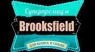 Brooksfield