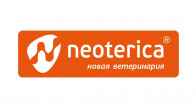 Neoterika