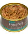Prime Ever 3A Delicacy Мусс цыпленок с тунцом с зеленым чаем и водорослями влажный корм для кошек жестяная банка