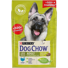Dog Chow (Дог Чау). Корм сухой полнорационный для взрослых собак крупных пород, с индейкой