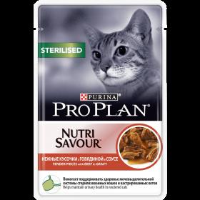 Pro Plan Nutri Savour для взрослых стерилизованных кошек и кастрированных котов, с говядиной в соусе