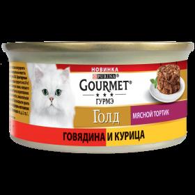 Gourmet (Гурмэ) Голд Мясной тортик. Корм консервированный полнорационный для взрослых кошек, с говядиной и курицей