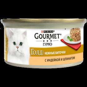 Gourmet (Гурмэ) Голд Нежные биточки. Корм консервированный полнорационный для взрослых кошек, с индейкой и шпинатом