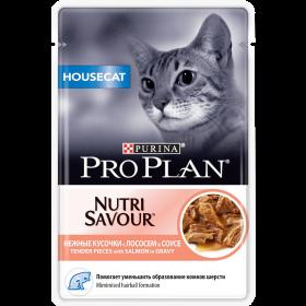 Pro Plan Nutri Savour для взрослых кошек, живущих дома, с лососем в соусе