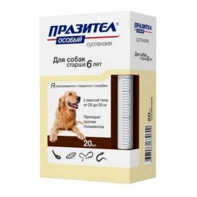 Празител Особый суспензия антигельминтик для собак от 25 до 50 кг старше 6 лет, 20 мл