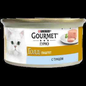 Gourmet (Гурмэ) Голд. Корм консервированный полнорационный для взрослых кошек, паштет с тунцом