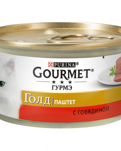 Gourmet (Гурмэ) Голд. Корм консервированный полнорационный для взрослых кошек, паштет с говядиной