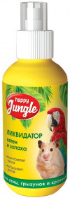 Happy Jungle Ликвидатор пятен и запаха для птиц и грызунов 120мл