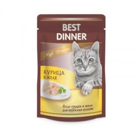 "Best Dinner High Premium ""Курица в желе"" влажный корм для кошек 85 г, пауч"