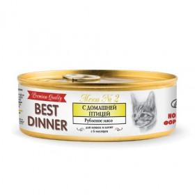"""Best Dinner Premium Меню №2 """"С домашней птицей"""" влажный корм для кошек и котят с 6 месяцев, 100 г"""
