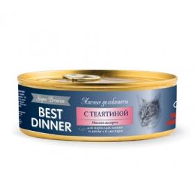 """Best Dinner Super Premium Мясные деликатесы """"С телятиной"""" влажный корм  для кошек и котят с 6 месяцев,100 г"""
