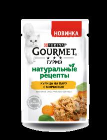 Gourmet (Гурмэ) Натуральные рецепты. Корм консервированный полнорационный для взрослых кошек, с высоким содержанием курицы и с морковью