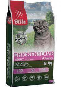 Blitz Holistic Chicken & Lamb Cat All Breeds низкозерновой корм для взрослых кошек всех пород 5кг