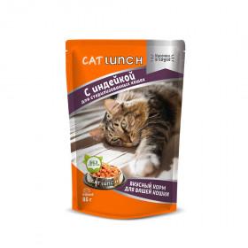 Cat Lunch консервированный корм для кошек кусочки в соусе с индейкой 85 г