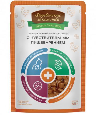 ДЕРЕВЕНСКИЕ ЛАКОМСТВА влажный корм для кошек с чувствительным пищеварением с курицей, 85г