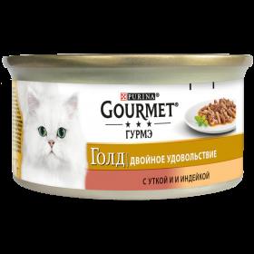 Gourmet (Гурмэ) Голд Кусочки в подливе «Двойное удовольствие». Корм консервированный полнорационный для взрослых кошек, с уткой и индейкой