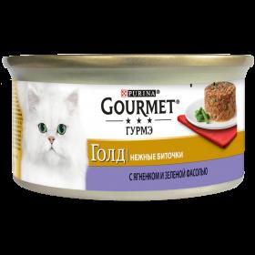 Gourmet (Гурмэ) Голд Нежные биточки. Корм консервированный полнорационный для взрослых кошек, с ягненком и зеленой фасолью