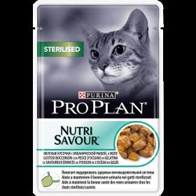 Pro Plan Nutri Savour для стерилизованных кошек и кастрированных котов, кусочки с океанической рыбой, в желе
