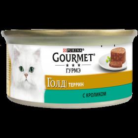 """Gourmet (Гурмэ) Голд Суфле с овощами. Корм консервированный полнорационный для взрослых кошек, кусочки в паштете """"Террин"""" с кроликом по-французски"""