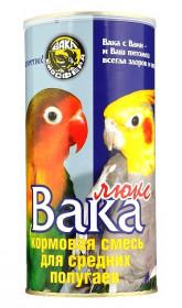 Вака Люкс корм для средних попугаев 900 г