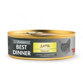 """Best Dinner Exclusive паштет """"Дичь"""" влажный корм для кошек с чувствительным пищеварением, 100 г"""