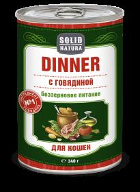 SOLID NATURA Dinner консервированный корм для кошек, с говядиной