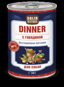 SOLID NATURA Dinner консервированный корм для собак, с говядиной