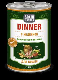 SOLID NATURA Dinner консервированный корм для кошек, с индейкой