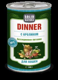 SOLID NATURA Dinner консервированный корм для кошек, с кроликом