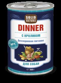 SOLID NATURA Dinner консервированный корм для собак, с кроликом