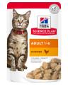 Hill's Science Plan пауч для взрослых кошек, с курицей в соусе, 85г