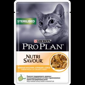 Pro Plan Nutri Savour для взрослых стерилизованных кошек и кастрированный котов, с курицей в соусе